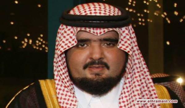 أنباء عن اعتقال الأمير عبد العزيز بن فهد.. ووالدته لا تَعرف مكانه