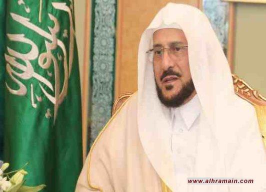 الوزير آل الشيخ يَصِف سورية بالدَّولةِ القَويّة ويُذكِّر السعوديّين بحال الشَّعب السوريّ