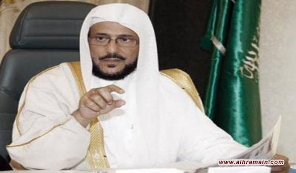 """رئيس """"المَعروف والمُنكر"""" السعودية السّابق يتّهم """"المُتعاونين"""" معهم بتكسير عِظام المُواطنين"""