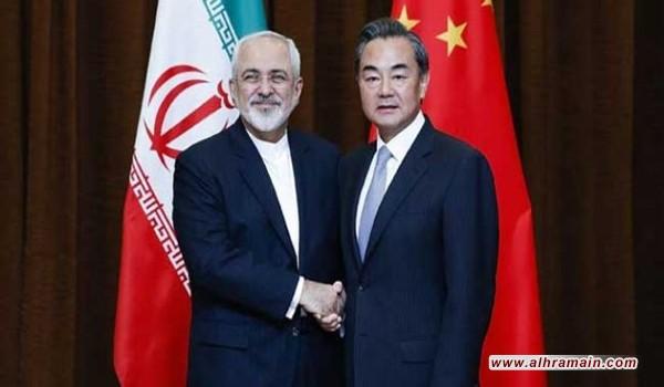 """""""معهد الشرق الأوسط"""": بكين تسعى لتطويق واشنطن بالوساطة بين طهران والرياض"""