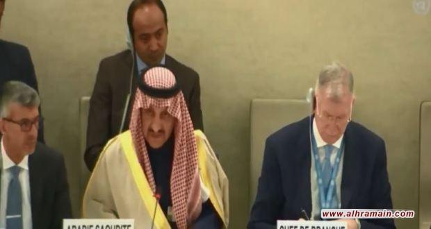 السعودية تتغنى بالوهم أمام مجلس حقوق الإنسان
