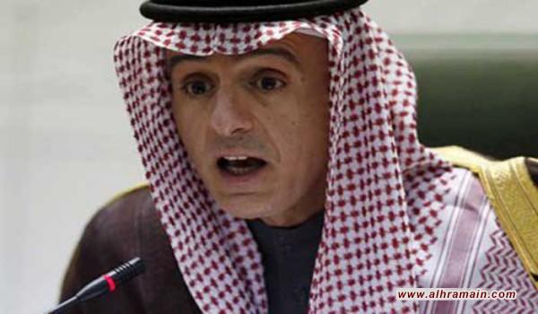 الخارجية السعودية: إيران رفضت وصول فريق سعودي للمشاركة في معاينة مقر سفارتنا في طهران
