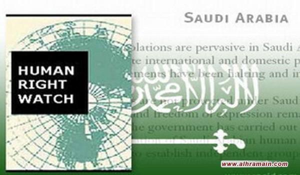 """""""هيومن رايتس"""": آلاف المعتقلين تعسفاً في السعودية وولي العهد هو المسؤول"""