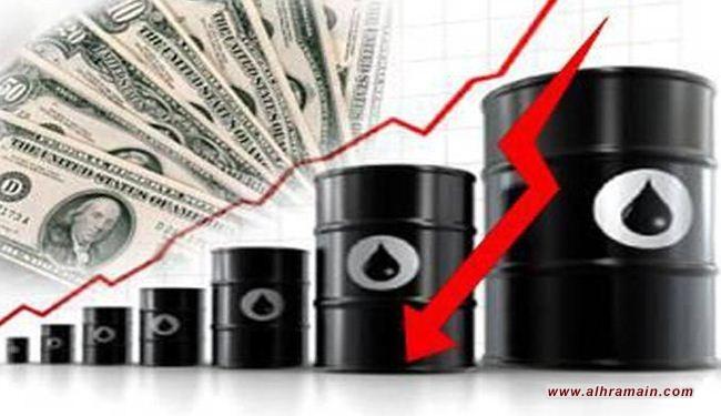 خسائر للسوق السعودية بضغط من القطاع البنكي
