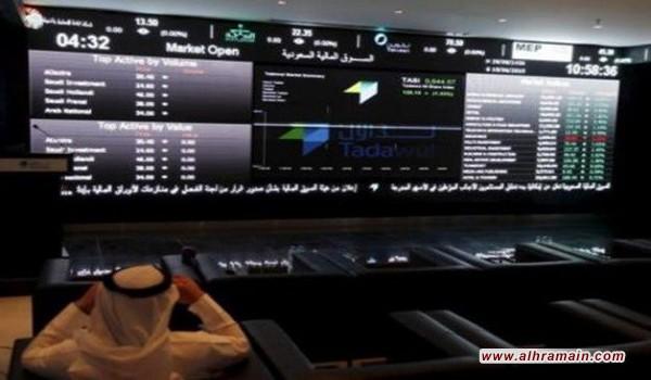 البورصة السعوديّة تخسر 4 مليار دولار