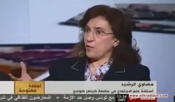 مضاوي الرشيد: السعودية تسعى لإثارة حرب أهلية شيعية في العراق   المعارضة