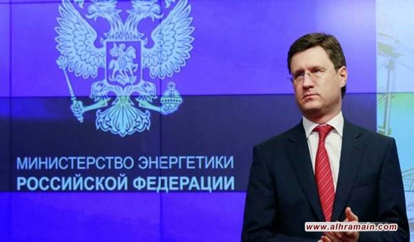 لماذا يحضر وزير النفط الروسي اجتماع وزراء النفط الخليجيين؟