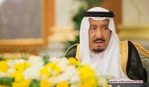 أول تعليق رسمي للملك سلمان عن محمد بن نايف بعد إعفائه من ولاية العهد