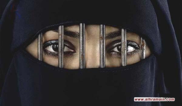الاندبيندنت: استمرار العبودية في التعامل مع المرأة في السعودية