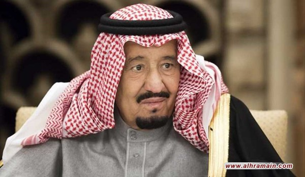 شاهد: فيديو يثير جدلا بالسعودية في مراسيم عزاء شقيق الملك!