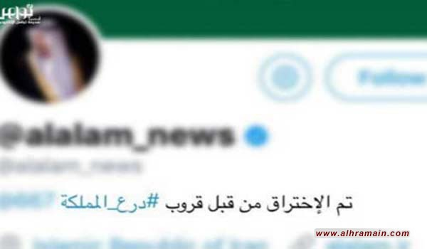 """هاكرز سعوديون يخترقون حساب قناة """"العالم"""" الإيرانية على تويتر"""