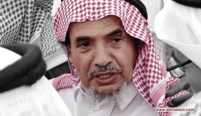 أمريكيون (ADHRB) تحمّل السلطات السعودية مسؤولية وفاة المدافع عن حقوق الإنسان عبدالله الحامد