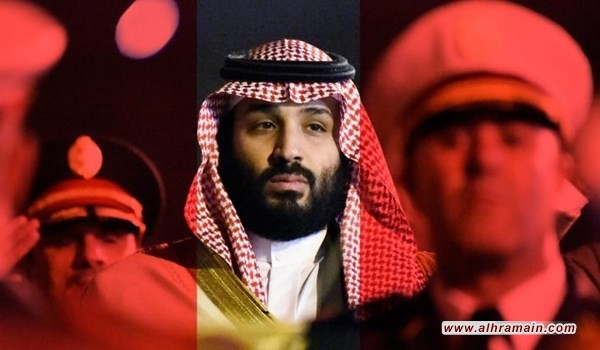معارض سعودي يعرض على بن سلمان 20 مليون دولار للإفراج عن عائلته