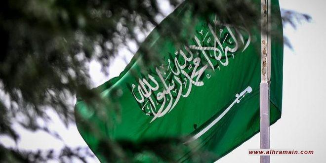 "TRT World: تبعية""السعودية"" للولايات المتحدة تضر بالعالم الإسلامي"