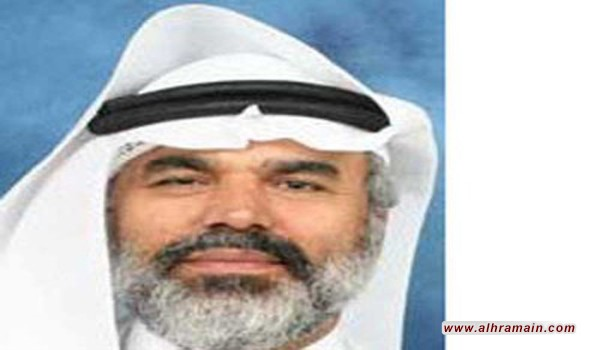 ما حقيقة الخلاف في الخليج العربي؟