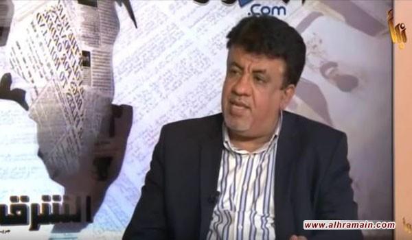 د. فؤاد إبراهيم : قمة الظهران فضيحة تاريخية وحضورها مشاركة في الخيانة