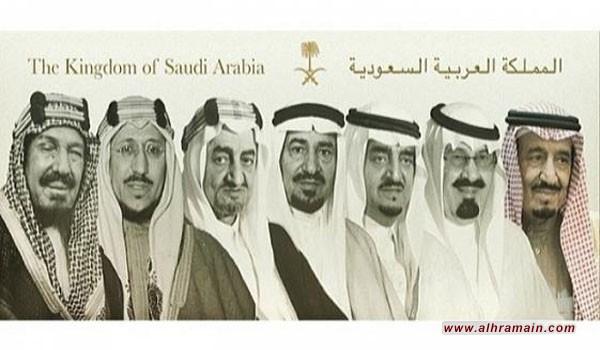 انفوغراف: حقائق آل سعود.. الجزء الثالث