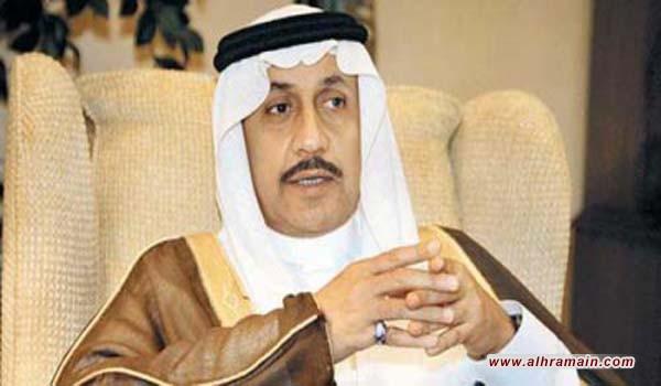"""هجوم """"نادر"""" من أمير سعودي على قطر (فيديو)"""