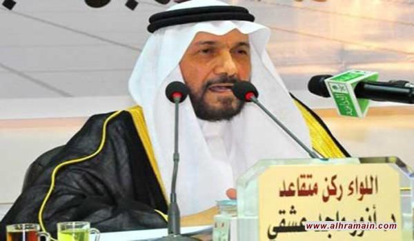 """عشقي: تجميد عضوية قطر في """"مجلس التعاون"""" سيؤثر على علاقاتها مع الكويت وعمان"""