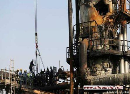 الأمم المتحدة لا تستطيع التحقق من أن الصواريخ والطائرات المسيرة المستخدمة في الهجمات على المنشآت النفطية السعودية من أصل إيراني