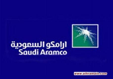 أرامكو السعودية تدرس الاستثمار في قطاع الغاز الصخري في أمريكا