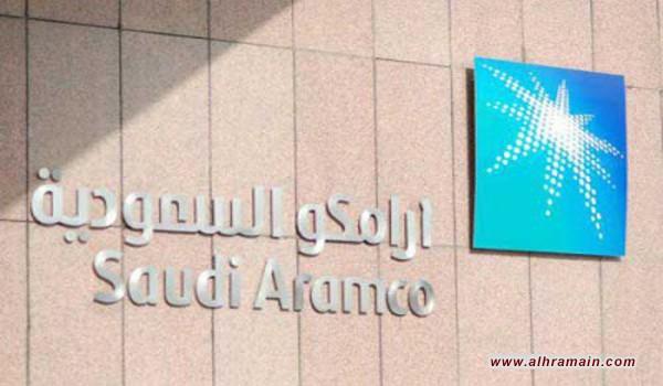 أرامكو السعودية: مصرع شخص وإصابة 3 في حادث تسرب للزيت