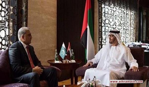 صحيفة مصرية تكشف: باكستان تشارك في العدوان على اليمن ضمن صفقة مالية مع الإمارات