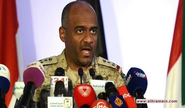 السعودية تعترف باستخدام القنابل العنقودية في اليمن