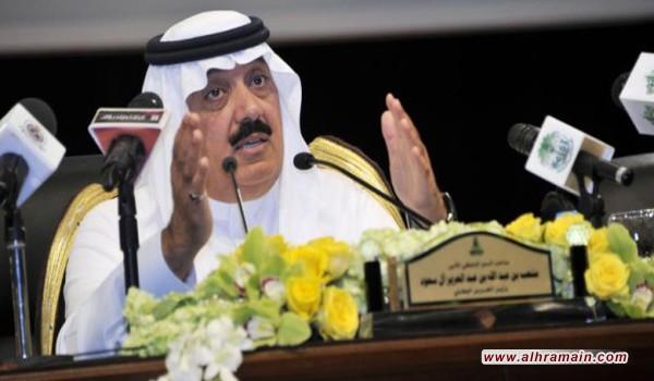 """إقصاء متعب تحت عنوان """"إصلاح"""" الجيش: مهمّة محمد بن سلمان الأخيرة"""