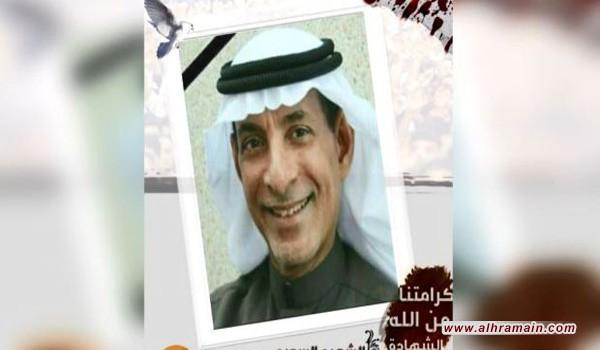تشييع علي النزغة شهيد التعذيب في السجون السعودية