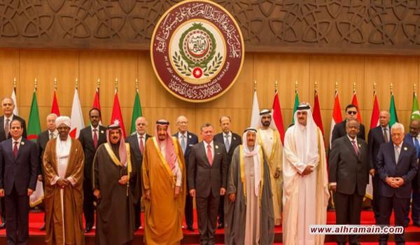 """ترويج إعلامي سعودي لتطبيع العلاقات مع """"تل أبيب"""" من قمة """"الظهران"""""""