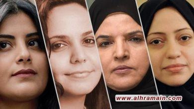العفو الدولية تدعو السعودية للتوقف عن استخدام القضاء كسيف فوق رؤوس الناشطين