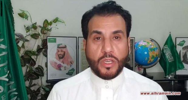 إعلامي سعودي يجدد دعوته إلى التطبيع مع الاحتلال