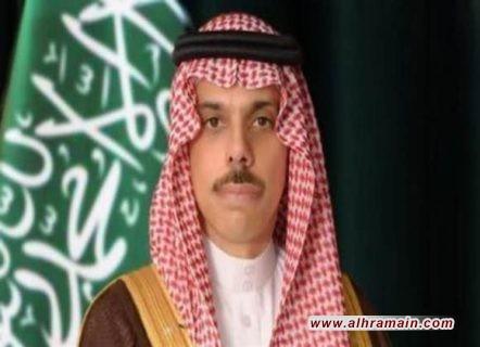 وزير الخارجية السعودي ينتقد التدخل التركي في ليبيا