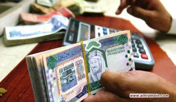 خطة سعودية طارئة لتدبير سيولة نقدية بمواجهة الأزمة المالية