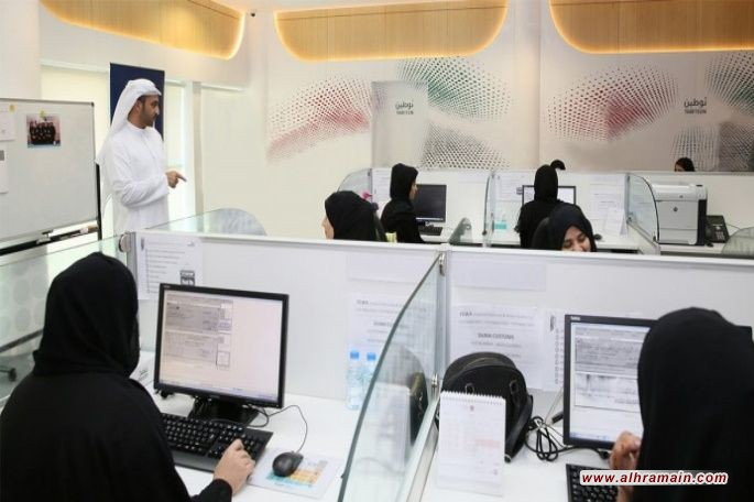 تجويع الشعب السعودي بدأ والويل لمن يعترض.. تعديلات تقشفية سعودية جديدة لأجور وإجازات القطاع الخاص بسبب كورونا