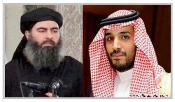 """هَل """"داعش"""" خَلف هُجوم """"قَصْر السّلام"""" في غَرب السعوديّة؟"""