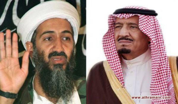 دعوى تعويض جديدة امام المحاكم الامريكية ضد عشر شركات سعودية