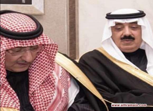 فيديو يجمع الأمير السعودي أحمد بن عبد العزيز مع الأميرين محمد بن نايف ومتعب بن عبدالله