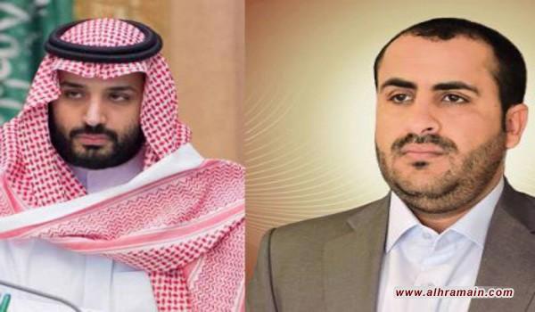 """ماذا يَعني دُخول قناة """"الجزيرة"""" خَط الأزمة اليمنيّة وفَتح قَنواتِها للحوثيين؟"""