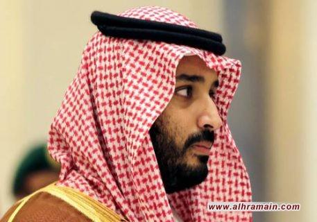 الديلي تلغراف: خشية من أن يكون الجيش الإلكتروني السعودي وراء الهجوم على بيزوس