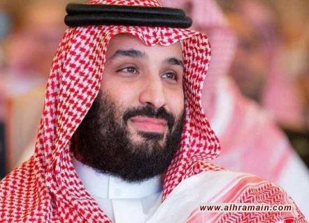 فاينانشال تايمز: حملة جديدة على الكتاب في السعودية