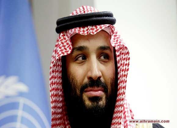 """الأمير محمد بن سلمان يشتري صحيفة """"الحياة"""""""