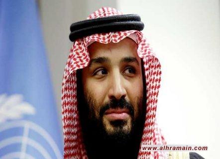 ولي العهد السعودي يتلقى اتصالاً هاتفياً من وزير الخارجية الأمريكي.. والجبير يؤكد ان يد السعودية ممتدة للسلام ولا تريد حرباً… وبإمكان إيران تجنيب المنطقة مخاطر الحرب