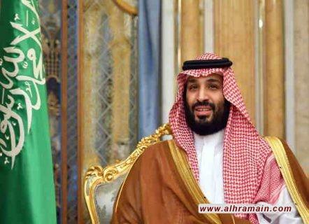 جريدة آي: ماذا يمكن لولي العهد السعودي أن يتعلمه من الأمير أندرو؟