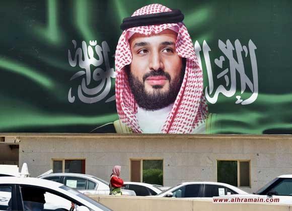 """""""وول ستريت جورنال"""": سلطات السعودية بدأت بالإفراج عن بعض الأمراء المحتجزين الذي تم احتجازهم ضمن حملة أمنية واسعة في اليومين الماضيين"""