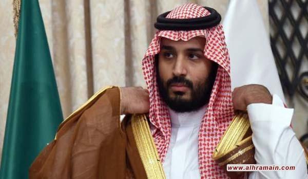 """ايننشيال تايمز: محمد بن سلمان يفتح فصلا جديدا في مواجهة قطر بـ""""قرار التصعيد"""""""