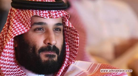 حراك داخل العائلة الحاكمة لمنع وصول الامير بن سلمان للعرش
