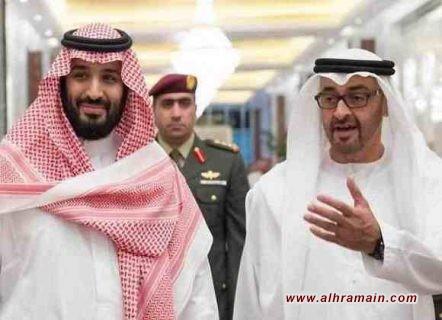 """كوميرسانت"""" الروسية تتساءل: هل تشتبك السعودية والإمارات بعدن؟"""