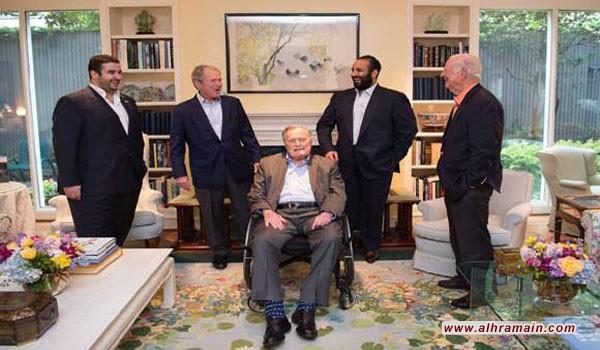 الامير محمد بن سلمان يزور الرئيسان جورج بوش الأب والابن